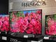 """IPSパネル搭載の""""Z""""が復活——価格も抑えた4Kテレビ、東芝レグザ「Z700Xシリーズ」登場"""