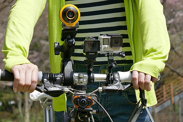 アクションカム比較用自転車