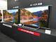 シャープ、ピーク輝度を15%以上アップした「LC-55XD45」など4Kテレビ7機種を発表