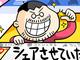 漫画:似顔絵のプロは「Miitomo」作りもうまいのか?