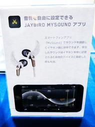 発売と同時にリリース予定のサウンド調整アプリ「MySound」