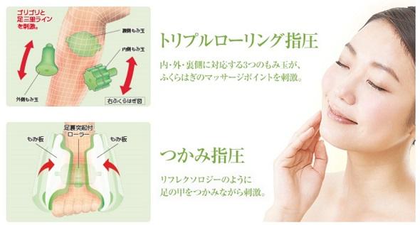 http://image.itmedia.co.jp/lifestyle/articles/1605/11/hm_fu02.jpg