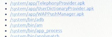 オープンソースライセンスを開くとadbが入っていることは分かるが……