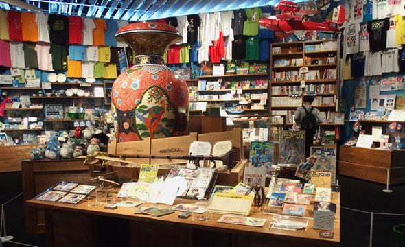 ジブリの倉庫