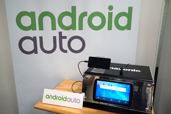「Android Auto」