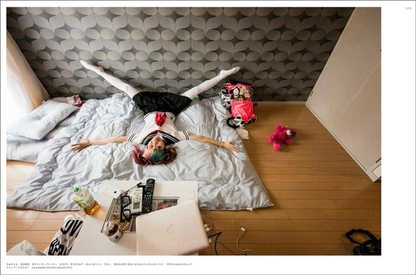 「作画資料写真集 女子部屋」