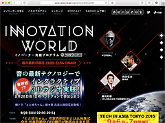 /lifestyle/articles/1608/25/240_news106.jpg