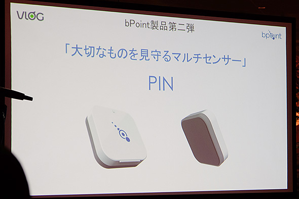 bPoint PIN