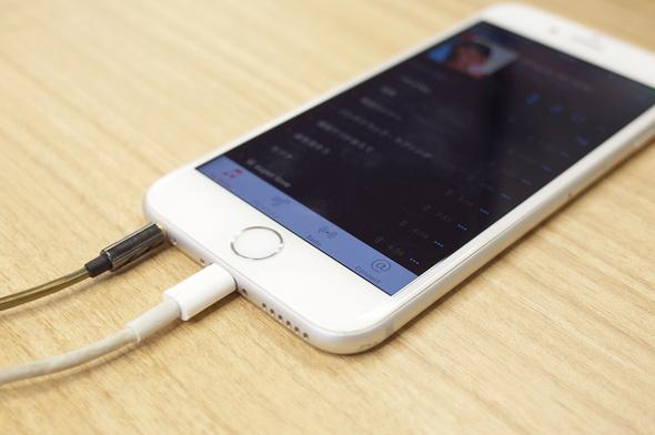 今までのiPhoneは「充電しながら音楽視聴」ができていた