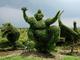 人と木が融合する地点 阿蘇山に踊る「フルーツ屋のトピアリー」