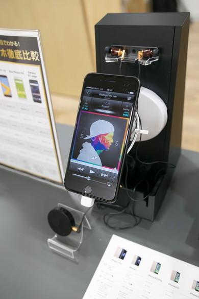 iPhone7は無線での音楽の楽しみ方を提案