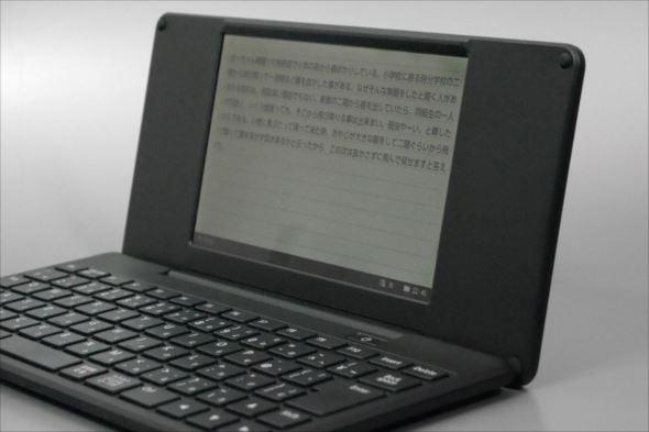DM200