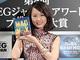 最高画質を選ぶ「DEGジャパン・アワード」、今年から「ベストUltra HD Blu-ray賞」を新設——「ユーザー大賞」の投票は12月1日スタート