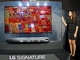 "LGエレが""壁紙テレビ""を発表——有機ELテレビの新製品「OLED TV W」シリーズ"