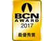2016年に最も多くの4Kテレビを売った会社は?——「BCN AWARD 2017」
