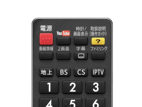 ts 4kaq03 - 4K放送開始に向けて新型テレビが続々発表