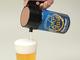 きめ細かい泡でビールがおいしい! お花見に持っていきたい「ビールアワー 極泡ポータブル」