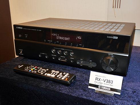 rx-v583 ファームウェア
