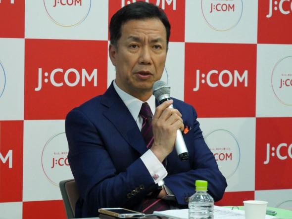J:COMの牧俊夫会長