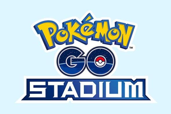 Pokemon GO STADIUMのロゴ