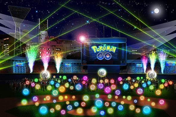 Pokemon GO STADIUMのイメージ