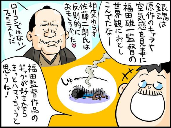 漫画3_1