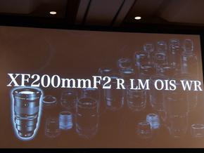 「XF200mmF2 R LM OIS WR」