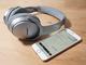 Googleアシスタント搭載ヘッドフォンは何ができる?