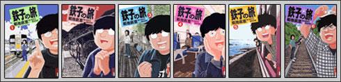 ay_choshi0.jpg