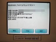 ay_ptp04.jpg