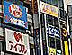 消費者金融を襲う3つの難題