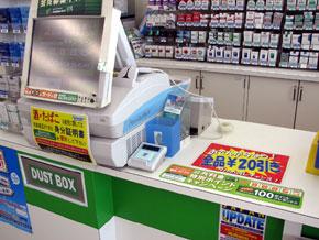 ay_okinawa02.jpg