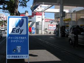 ay_okinawa05.jpg