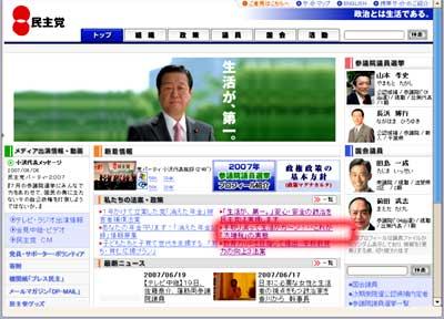 ay_minshu02.jpg