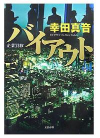 ay_book.jpg
