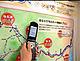 小田急、おサイフケータイを使った箱根の観光情報を提供