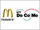 マクドナルドとドコモ、おサイフケータイ利用のe-マーケティング新会社「The JV」を設立