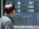「個人投資家が手控え」——ネット証券の9月の実績が低迷