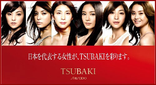 ay_tsubaki02.jpg