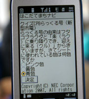 yd_6143.jpg