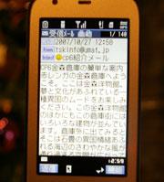 yd_6166.jpg