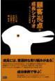 go_book.jpg