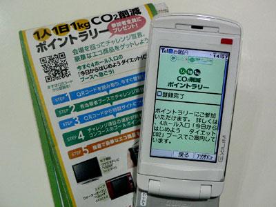 ay_eco01.jpg