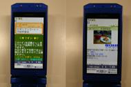 ay_kyushu15.jpg