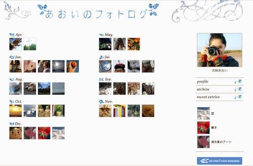 ay_aoi.jpg