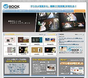 ay_mybook.jpg