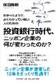 hoda_book_career.jpg