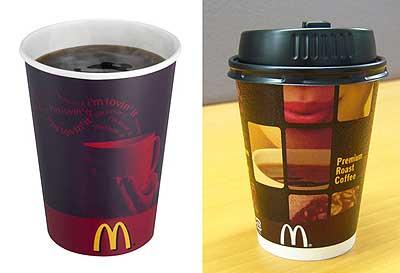 マクドナルドの100円コーヒー、味が変わったってホント?