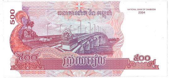 ay_vietnam03.jpg