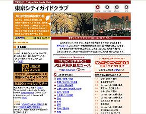 ay_gotouchi02.jpg